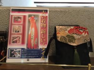 畑千恵子さんの着物リメーク小物