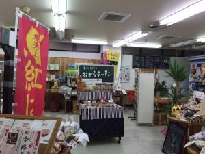 米子駅の売店
