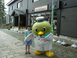 鳥取県のゆるキャラ「トリピー」に出会えました