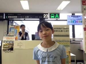 飛行機は11時55分伊丹空港発、出雲行きのJAL(JAC 日本エアコミューター)便。