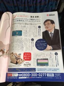 森永卓郎さんがストレスチェック制度について解説しています。
